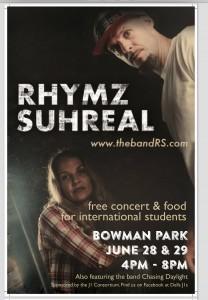 RS Poster-Bowman Park 2016